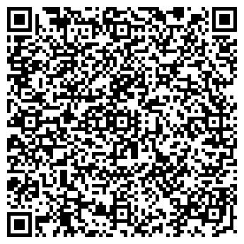 QR-код с контактной информацией организации Фирма Дана, ТОО