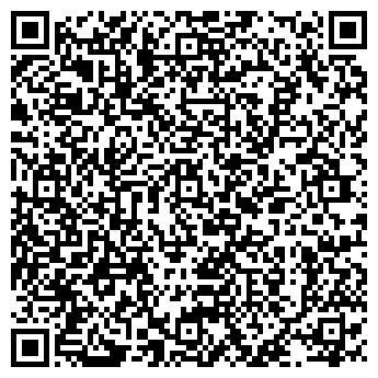 QR-код с контактной информацией организации Астанастройстекло, ИП