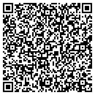 QR-код с контактной информацией организации Veritum, ТОО
