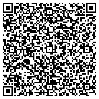 QR-код с контактной информацией организации Caprice (Каприз), ТОО