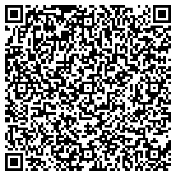 QR-код с контактной информацией организации ОРХИДЕЯ САЛОН ЦВЕТОВ