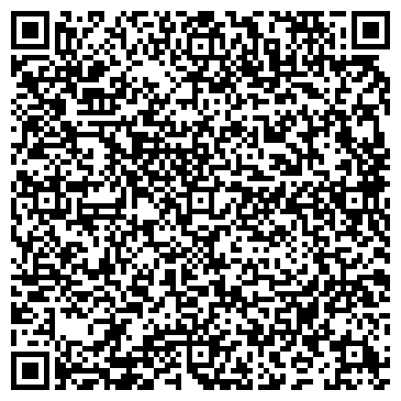 QR-код с контактной информацией организации Асфальтобетон, ТОО