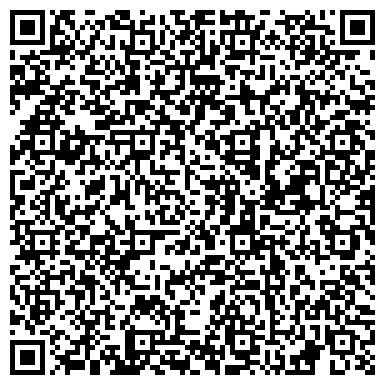 QR-код с контактной информацией организации Снаб Сервис 2011, ТОО