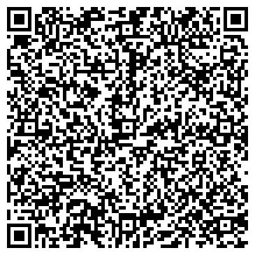QR-код с контактной информацией организации ПСК StoneLux (СтонЛюкс), ТОО