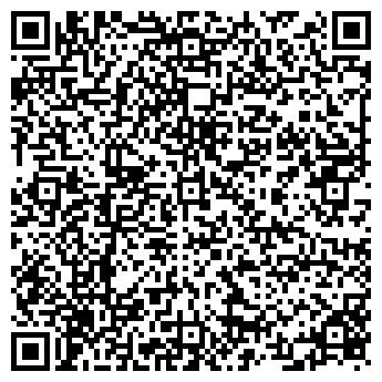 QR-код с контактной информацией организации Анком, ТОО