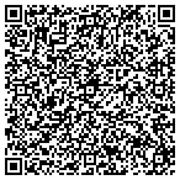 QR-код с контактной информацией организации Артстоун дизайн, ТОО