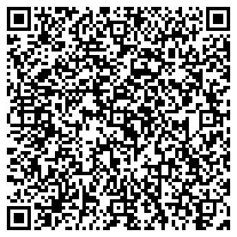QR-код с контактной информацией организации Yusteel (Юстел), ТОО