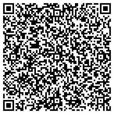 QR-код с контактной информацией организации Стройкомбинат, ТОО