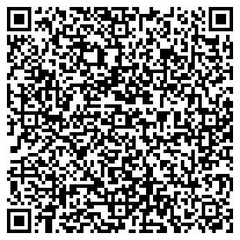 QR-код с контактной информацией организации Premium (Премиум), ТОО