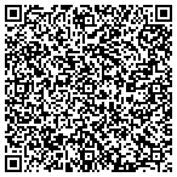QR-код с контактной информацией организации ПОВОЛЖСКАЯ ЦВЕТОЧНАЯ КОМПАНИЯ