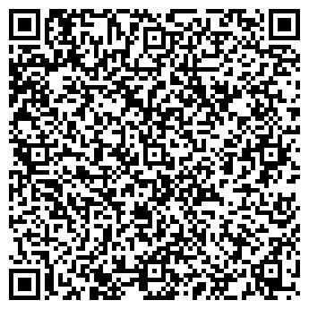 QR-код с контактной информацией организации Armakom (Армаком), ТОО
