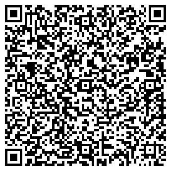 QR-код с контактной информацией организации Баутэкс, ТОО