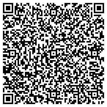 QR-код с контактной информацией организации Алина ЛТД, ТОО
