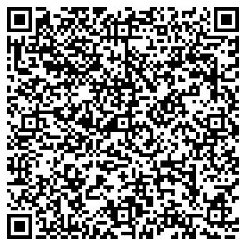 QR-код с контактной информацией организации Казцемснаб, ТОО