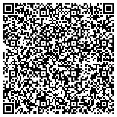 QR-код с контактной информацией организации Битумный завод, ТОО