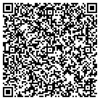 QR-код с контактной информацией организации ЭЛИТА-ЦВЕТ, ООО