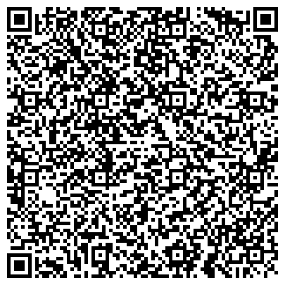 QR-код с контактной информацией организации STK Karaganda (СТК Караганда), ТОО