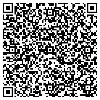 QR-код с контактной информацией организации Казкотранс, Компания