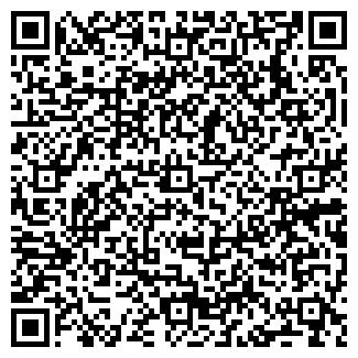QR-код с контактной информацией организации Эко базар, ТОО