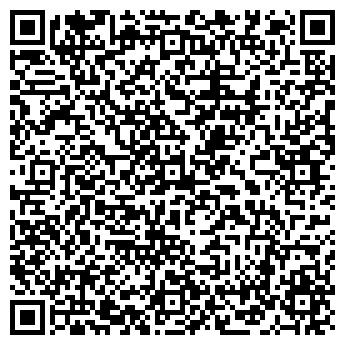 QR-код с контактной информацией организации САМАРСКАЯ ДОЛИНА ЦЕНТР