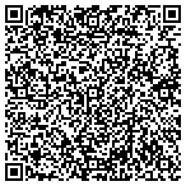 QR-код с контактной информацией организации Интер комм, ТОО