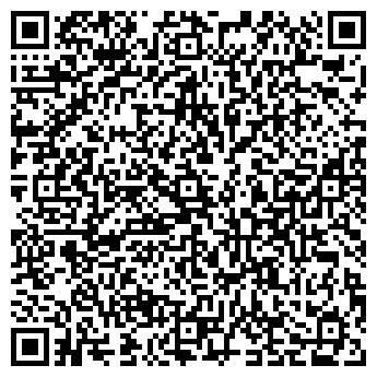 QR-код с контактной информацией организации Насиха, ТОО