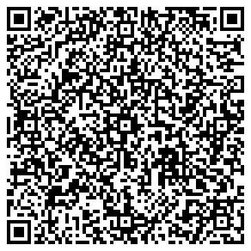 QR-код с контактной информацией организации Real Asia LLP (Реал Азия ЛЛП), ТОО