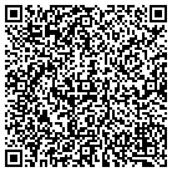 QR-код с контактной информацией организации Асу GO, ТОО