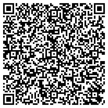 QR-код с контактной информацией организации Улан, ТОО