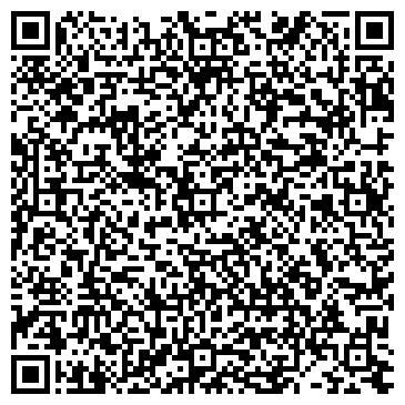 QR-код с контактной информацией организации Биданова Д.Ш., ИП
