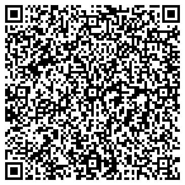 QR-код с контактной информацией организации Болашак МТ, ТОО