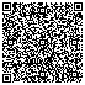 QR-код с контактной информацией организации Самен метал, ТОО
