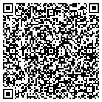 QR-код с контактной информацией организации Монолит Бетон, ТОО