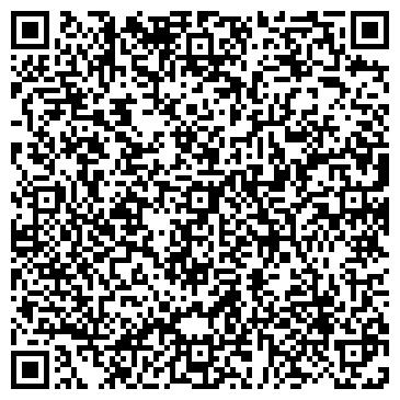 QR-код с контактной информацией организации Трест-к, ТОО