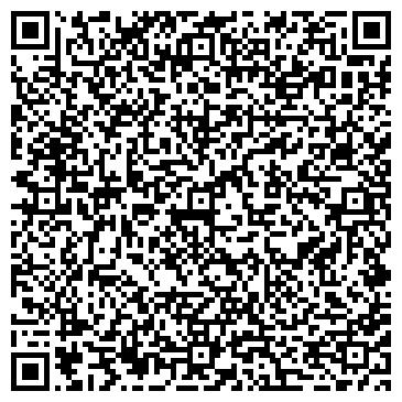 QR-код с контактной информацией организации ТД Eskor Trade, ТОО