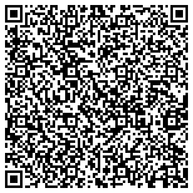 QR-код с контактной информацией организации Real Profi (Риал Профи), ТОО