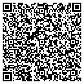 QR-код с контактной информацией организации ОБЩЕЖИТИЕ № 8