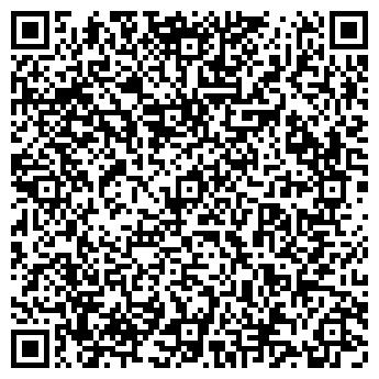 QR-код с контактной информацией организации Общество с ограниченной ответственностью ТОО «Гедеон-1»
