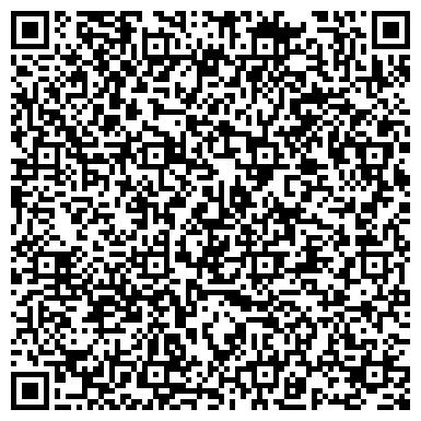 QR-код с контактной информацией организации МТС Service Group (МТС Сервис Груп), ТОО