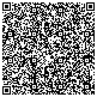 QR-код с контактной информацией организации Yassy Transformer(Иассы Трансформер), ТОО