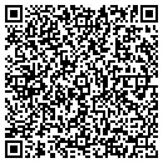 QR-код с контактной информацией организации Руслан, ПК