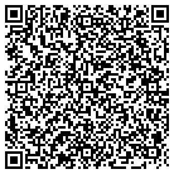 """QR-код с контактной информацией организации ООО """"Упаккабель"""""""