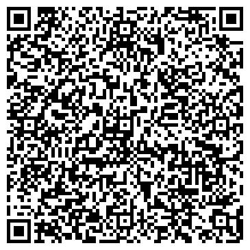"""QR-код с контактной информацией организации ТОО """"Стеса Казахстан"""""""
