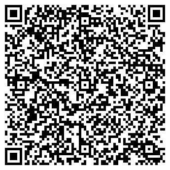 QR-код с контактной информацией организации ИП Байшуакова