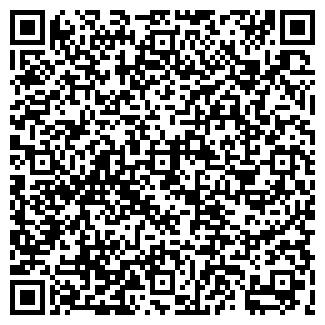 QR-код с контактной информацией организации МАРКЕТ ТВ