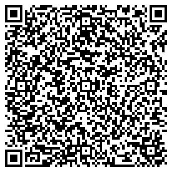 QR-код с контактной информацией организации ТОО ХимИнвест