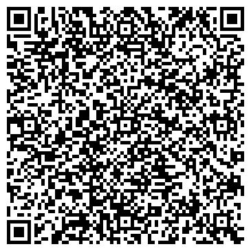 """QR-код с контактной информацией организации ЧТУП """"Стоут Хоум"""""""