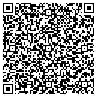 QR-код с контактной информацией организации КАЗПРОМСВЕТ