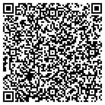 QR-код с контактной информацией организации ИП Зульфукарова
