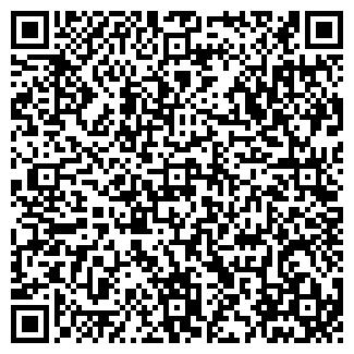 QR-код с контактной информацией организации одо гера